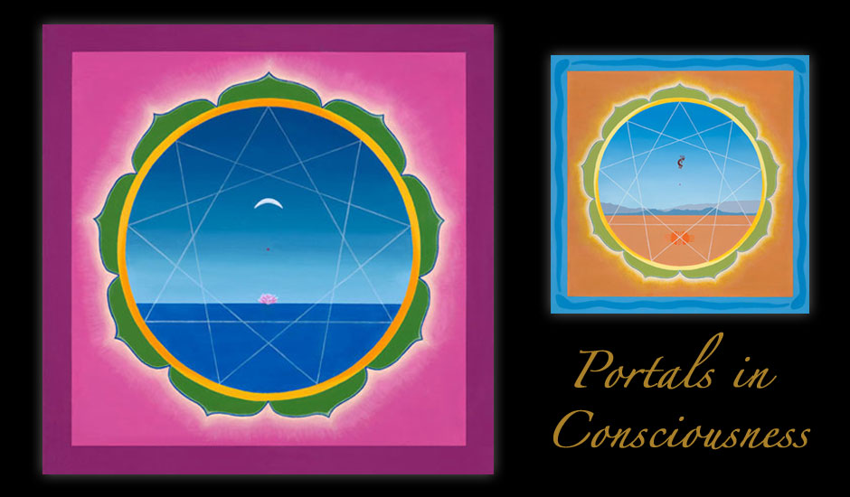 Portals in Consciousness